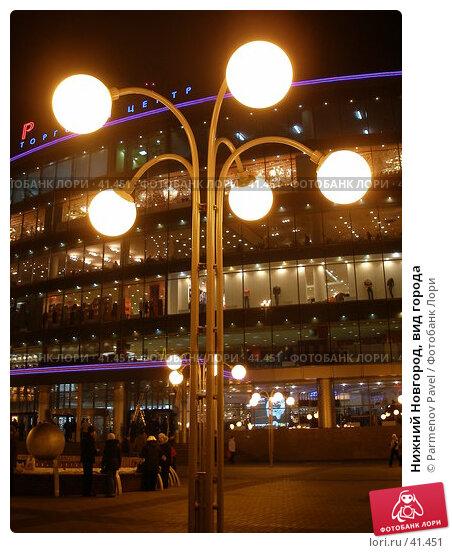 Купить «Нижний Новгород, вид города», фото № 41451, снято 23 ноября 2006 г. (c) Parmenov Pavel / Фотобанк Лори