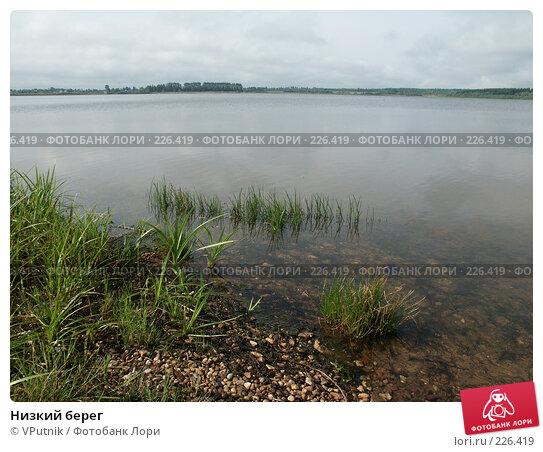 Низкий берег, фото № 226419, снято 19 августа 2006 г. (c) VPutnik / Фотобанк Лори