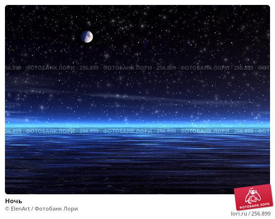 Купить «Ночь», иллюстрация № 256899 (c) ElenArt / Фотобанк Лори
