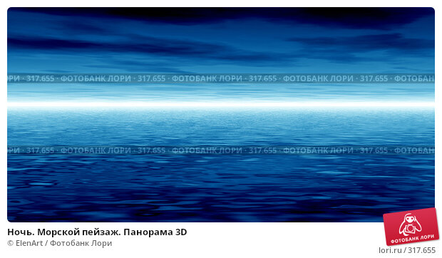 Ночь. Морской пейзаж. Панорама 3D, иллюстрация № 317655 (c) ElenArt / Фотобанк Лори