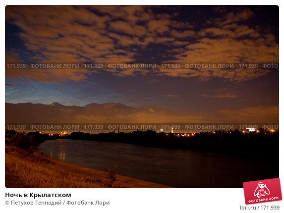 Ночь в Крылатском, фото № 171939, снято 20 июля 2007 г. (c) Петухов Геннадий / Фотобанк Лори