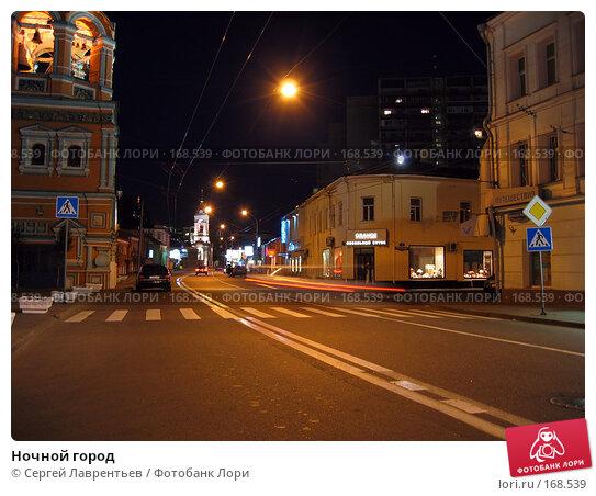 Ночной город, фото № 168539, снято 20 июня 2003 г. (c) Сергей Лаврентьев / Фотобанк Лори