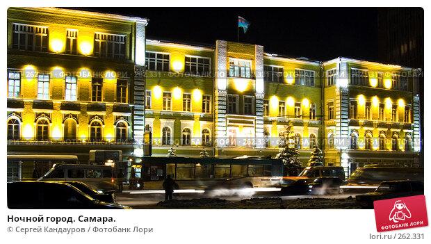 Ночной город. Самара., фото № 262331, снято 7 декабря 2007 г. (c) Сергей Кандауров / Фотобанк Лори