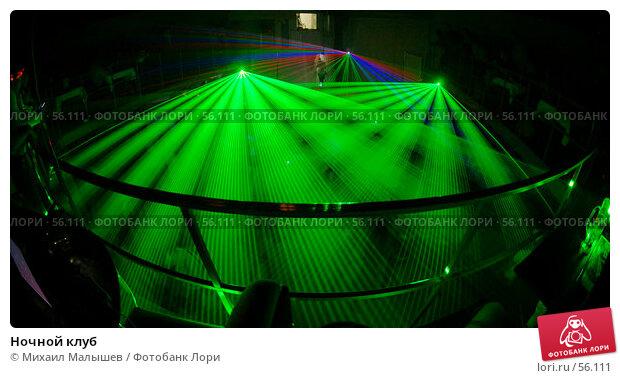 Ночной клуб, фото № 56111, снято 21 апреля 2007 г. (c) Михаил Малышев / Фотобанк Лори