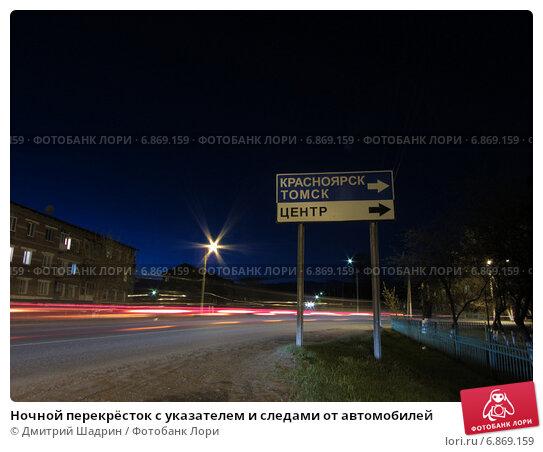 Ярославль ночь фото указатель