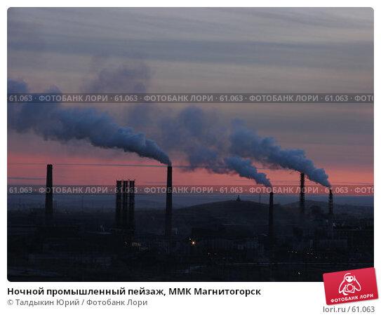 Ночной промышленный пейзаж, ММК Магнитогорск, фото № 61063, снято 21 октября 2006 г. (c) Талдыкин Юрий / Фотобанк Лори