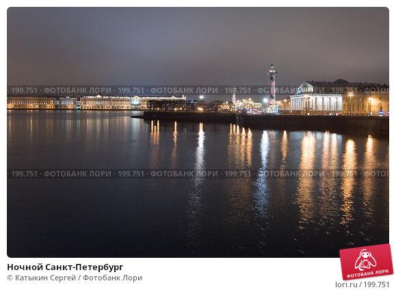 Ночной Санкт-Петербург, фото № 199751, снято 9 февраля 2008 г. (c) Катыкин Сергей / Фотобанк Лори