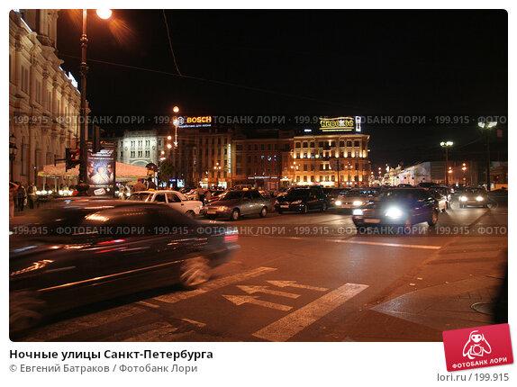 Ночные улицы Санкт-Петербурга, фото № 199915, снято 21 августа 2007 г. (c) Евгений Батраков / Фотобанк Лори