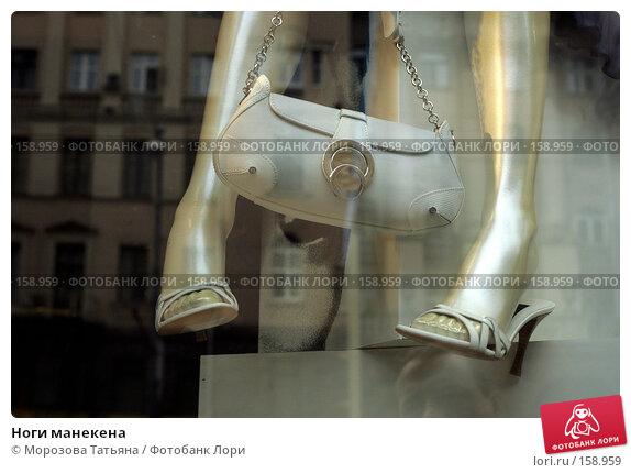 Ноги манекена, фото № 158959, снято 26 мая 2017 г. (c) Морозова Татьяна / Фотобанк Лори