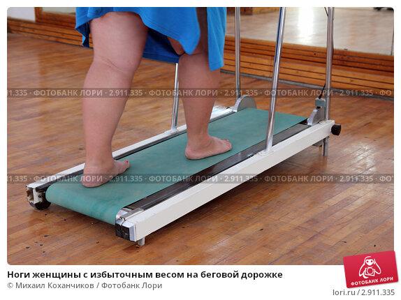 Купить «Ноги женщины с избыточным весом на беговой дорожке», фото № 2911335, снято 23 ноября 2010 г. (c) Михаил Коханчиков / Фотобанк Лори