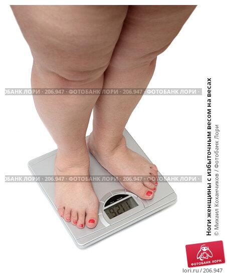 Ноги женщины с избыточным весом на весах, фото № 206947, снято 17 февраля 2008 г. (c) Михаил Коханчиков / Фотобанк Лори