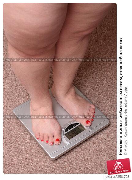 Ноги женщины с избыточным весом, стоящей на весах, фото № 258703, снято 20 апреля 2008 г. (c) Михаил Коханчиков / Фотобанк Лори