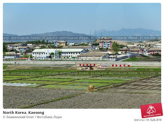 Купить «North Korea. Kaesong», фото № 31526819, снято 5 мая 2019 г. (c) Знаменский Олег / Фотобанк Лори