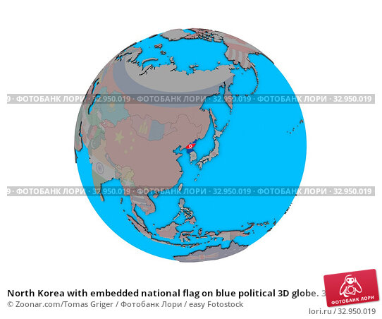 North Korea with embedded national flag on blue political 3D globe. 3D illustration isolated on white background. Стоковое фото, фотограф Zoonar.com/Tomas Griger / easy Fotostock / Фотобанк Лори