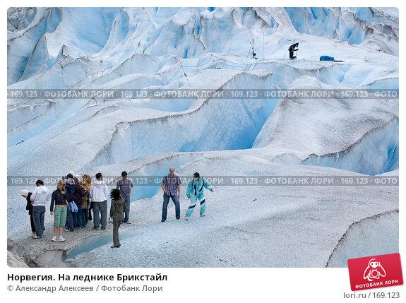 Норвегия. На леднике Брикстайл, эксклюзивное фото № 169123, снято 2 августа 2006 г. (c) Александр Алексеев / Фотобанк Лори