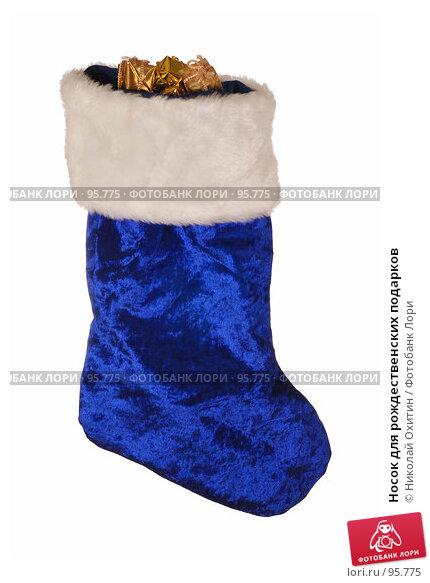 Носок для рождественских подарков, фото № 95775, снято 2 октября 2007 г. (c) Николай Охитин / Фотобанк Лори