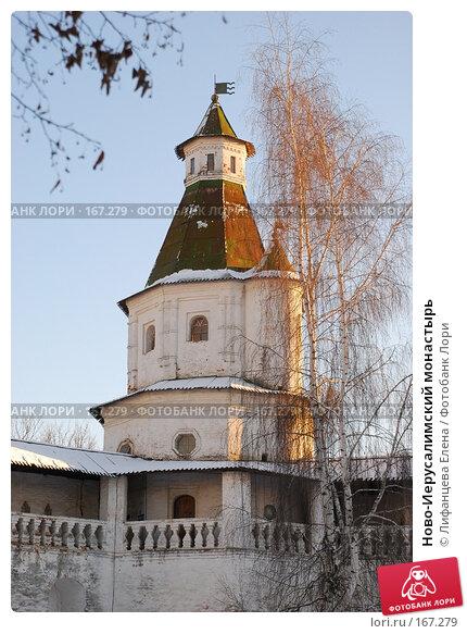 Ново-Иерусалимский монастырь, фото № 167279, снято 2 января 2008 г. (c) Лифанцева Елена / Фотобанк Лори