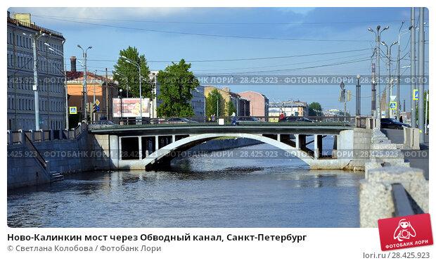 Купить «Ново-Калинкин мост через Обводный канал, Санкт-Петербург», фото № 28425923, снято 10 июня 2017 г. (c) Светлана Колобова / Фотобанк Лори