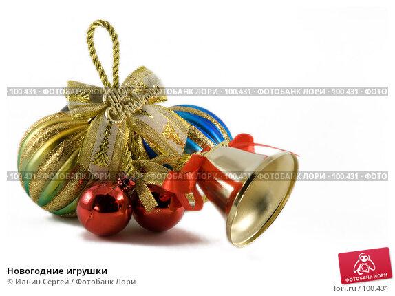 Новогодние игрушки, фото № 100431, снято 19 ноября 2006 г. (c) Ильин Сергей / Фотобанк Лори