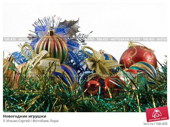 Новогодние игрушки, фото № 100435, снято 20 ноября 2006 г. (c) Ильин Сергей / Фотобанк Лори