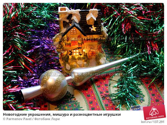 Новогодние украшения, мишура и разноцветные игрушки, фото № 137291, снято 4 декабря 2007 г. (c) Parmenov Pavel / Фотобанк Лори