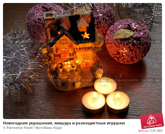 Новогодние украшения, мишура и разноцветные игрушки, фото № 137303, снято 4 декабря 2007 г. (c) Parmenov Pavel / Фотобанк Лори