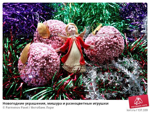 Новогодние украшения, мишура и разноцветные игрушки, фото № 137339, снято 4 декабря 2007 г. (c) Parmenov Pavel / Фотобанк Лори