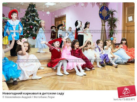 Купить «Новогодний карнавал в детском саду», фото № 5603971, снято 23 декабря 2013 г. (c) Кекяляйнен Андрей / Фотобанк Лори