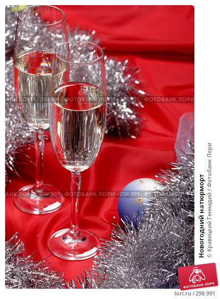 Новогодний натюрморт, фото № 298991, снято 14 ноября 2004 г. (c) Кравецкий Геннадий / Фотобанк Лори