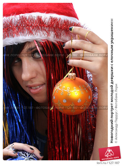 Купить «Новогодний портрет молодой девушки с елочным украшением», фото № 127187, снято 16 ноября 2007 г. (c) Александр Паррус / Фотобанк Лори