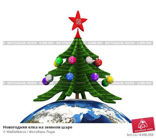 Купить «Новогодняя елка на земном шаре», иллюстрация № 4090059 (c) WalDeMarus / Фотобанк Лори