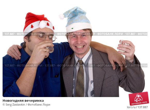 Новогодняя вечеринка, фото № 137887, снято 15 декабря 2006 г. (c) Serg Zastavkin / Фотобанк Лори