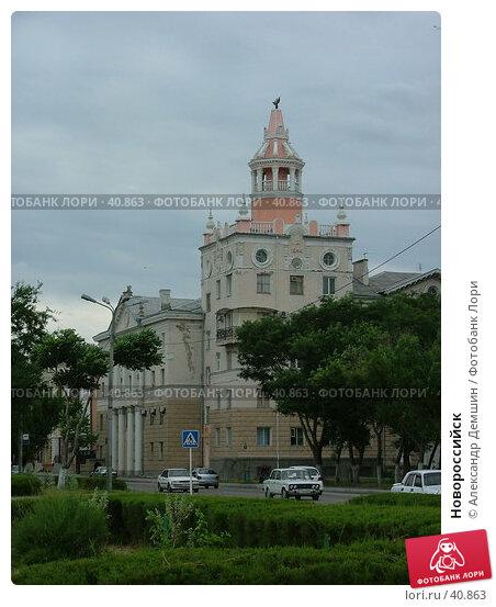 Новороссийск, фото № 40863, снято 16 июля 2004 г. (c) Александр Демшин / Фотобанк Лори