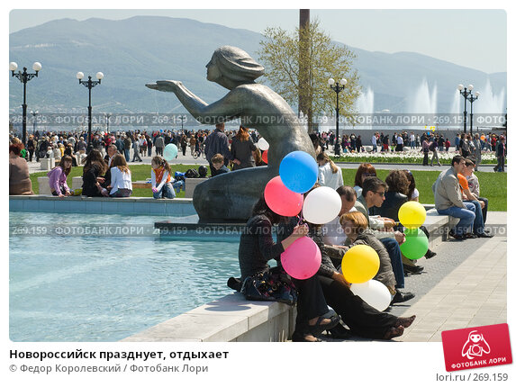 Новороссийск празднует, отдыхает, фото № 269159, снято 1 мая 2008 г. (c) Федор Королевский / Фотобанк Лори