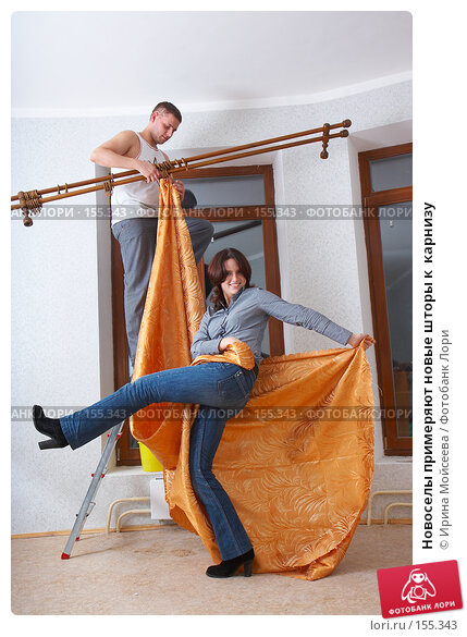 Новоселы примеряют новые шторы к  карнизу, фото № 155343, снято 5 декабря 2007 г. (c) Ирина Мойсеева / Фотобанк Лори