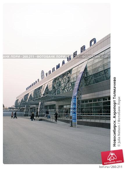 Новосибирск. Аэропорт Толмачево, фото № 260211, снято 20 апреля 2008 г. (c) Julia Nelson / Фотобанк Лори