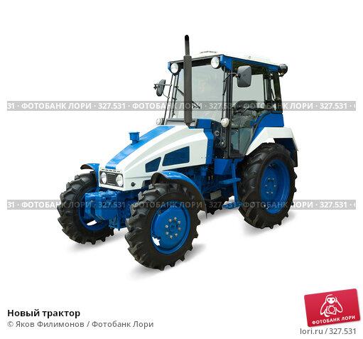 Купить «Новый трактор», фото № 327531, снято 12 июня 2008 г. (c) Яков Филимонов / Фотобанк Лори
