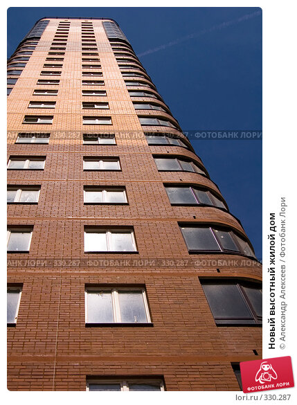 Новый высотный жилой дом, эксклюзивное фото № 330287, снято 17 июня 2008 г. (c) Александр Алексеев / Фотобанк Лори