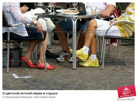 О цветной летней обуви и отдыхе, фото № 35271, снято 22 апреля 2007 г. (c) Demyanyuk Kateryna / Фотобанк Лори