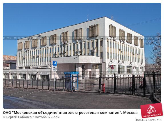 О компании ОАО ЭЛЕКТРОЗАВОД