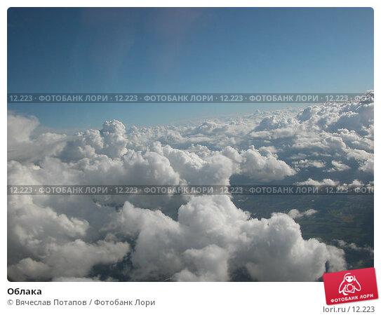 Купить «Облака», фото № 12223, снято 19 октября 2005 г. (c) Вячеслав Потапов / Фотобанк Лори