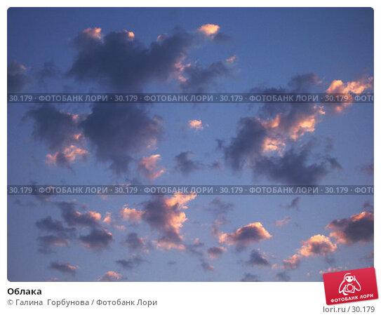 Облака, фото № 30179, снято 14 августа 2005 г. (c) Галина  Горбунова / Фотобанк Лори