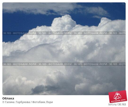Облака, фото № 30183, снято 11 июня 2005 г. (c) Галина  Горбунова / Фотобанк Лори