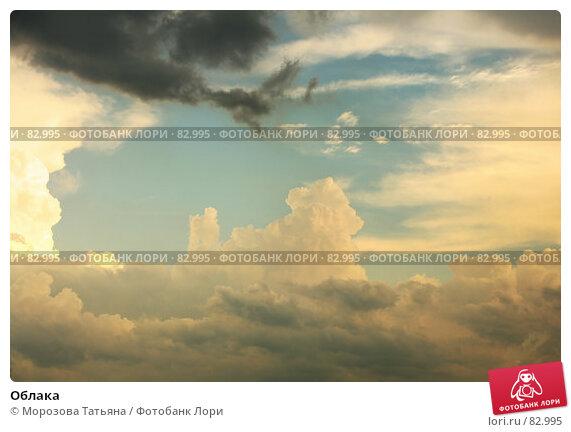 Облака, фото № 82995, снято 7 августа 2007 г. (c) Морозова Татьяна / Фотобанк Лори