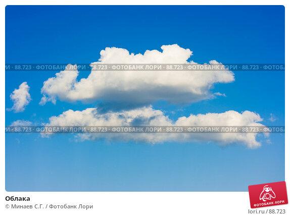 Купить «Облака», фото № 88723, снято 29 августа 2007 г. (c) Минаев С.Г. / Фотобанк Лори
