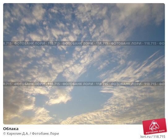Купить «Облака», фото № 118715, снято 3 сентября 2007 г. (c) Карелин Д.А. / Фотобанк Лори