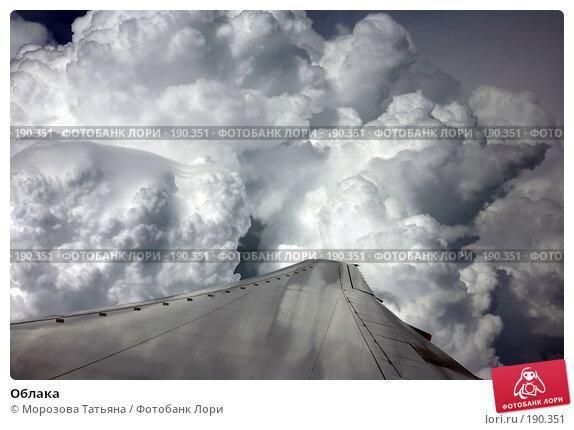 Облака, фото № 190351, снято 19 октября 2007 г. (c) Морозова Татьяна / Фотобанк Лори