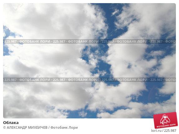 Купить «Облака», фото № 225987, снято 20 февраля 2008 г. (c) АЛЕКСАНДР МИХЕИЧЕВ / Фотобанк Лори