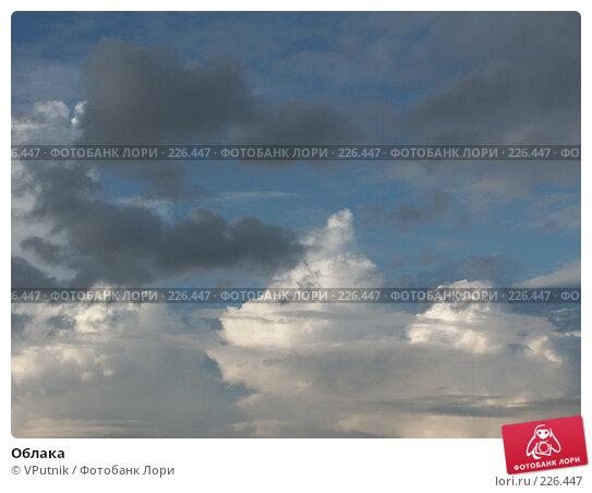 Облака, фото № 226447, снято 24 августа 2006 г. (c) VPutnik / Фотобанк Лори