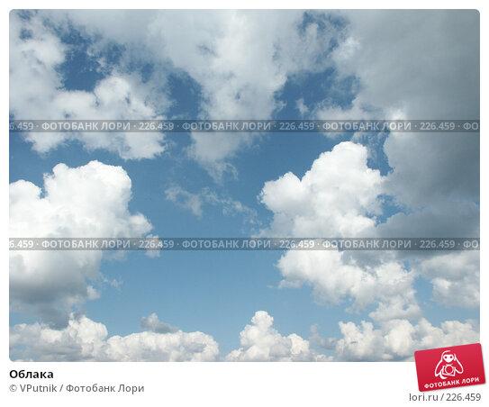 Облака, фото № 226459, снято 29 августа 2006 г. (c) VPutnik / Фотобанк Лори